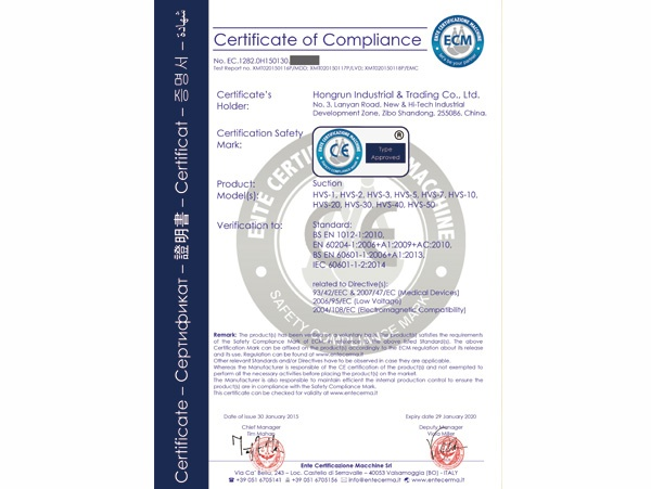 CE Certificate For Vacuum Suction Device
